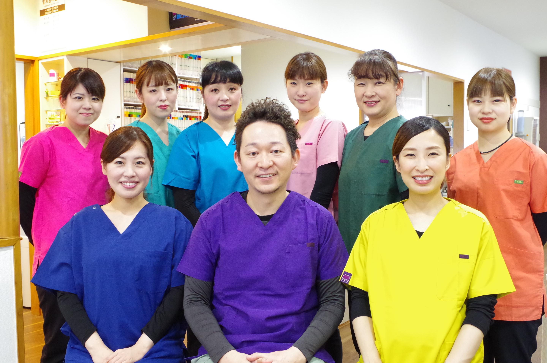 菅原歯科医院 スタッフ