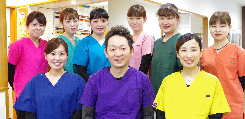 医療法人菅原歯科医院